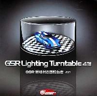 GSR 照明付き回転台座 431