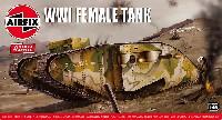 エアフィックス1/76 ミリタリーWW1 フィメール戦車 (雌型戦車)