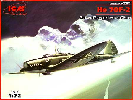 ヘンシェル He70F-2 偵察機プラモデル(ICM1/72 エアクラフト プラモデルNo.72232)商品画像