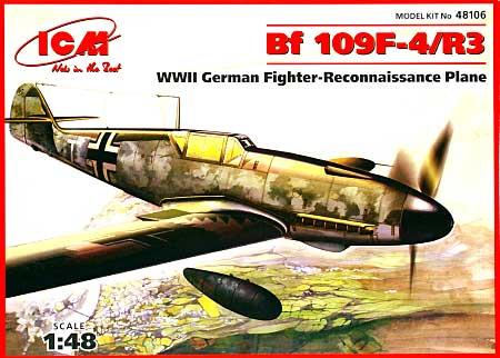 メッサーシュミット Bf109F-4/R3 偵察戦闘機プラモデル(ICM1/48 エアクラフト プラモデルNo.48106)商品画像