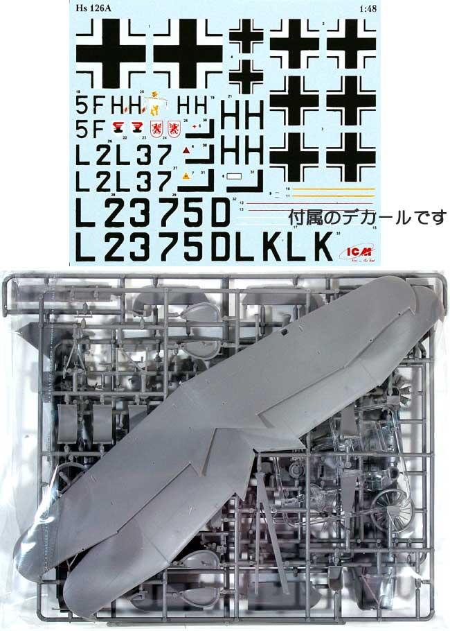 ドイツ ヘンシェル Hs 126A-1 近接偵察機プラモデル(ICM1/48 エアクラフト プラモデルNo.48211)商品画像_1
