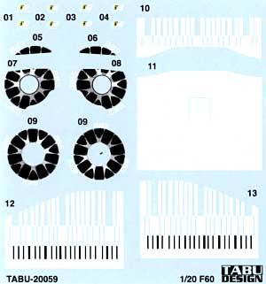 フェラーリ F60 オプションデカールデカール(タブデザイン1/20 デカールNo.TABU-20059)商品画像