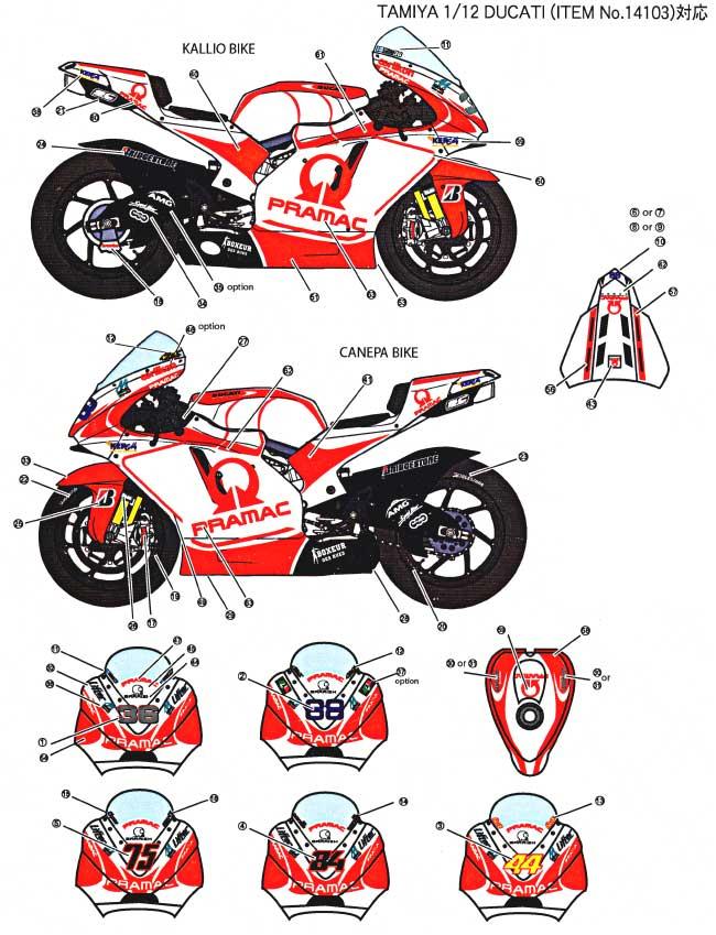 ドゥカティ GP9 PRAMAC RACING 2009デカール(スタジオ27バイク オリジナルデカールNo.DC812)商品画像_1