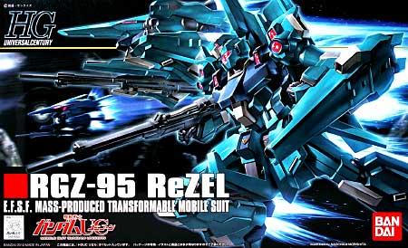 RGZ-95 リゼルプラモデル(バンダイHGUC (ハイグレードユニバーサルセンチュリー)No.103)商品画像
