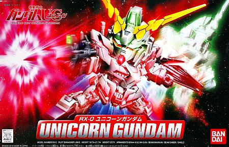 RX-0 ユニコーンガンダムプラモデル(バンダイSDガンダム BB戦士No.360)商品画像