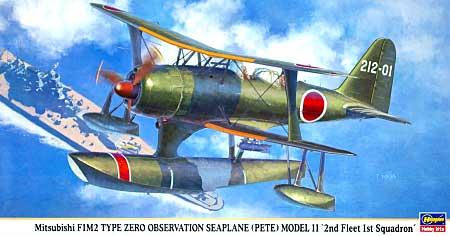 三菱 F1M2 零式水上観測機 11型 第2艦隊 第1戦隊搭載機プラモデル(ハセガワ1/48 飛行機 限定生産No.09895)商品画像