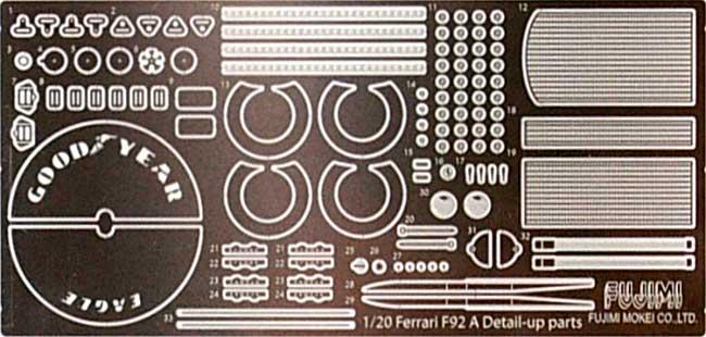 フェラーリ F92A (1992年後期型) 専用エッチングパーツエッチング(フジミディテールアップパーツNo.112602)商品画像_1