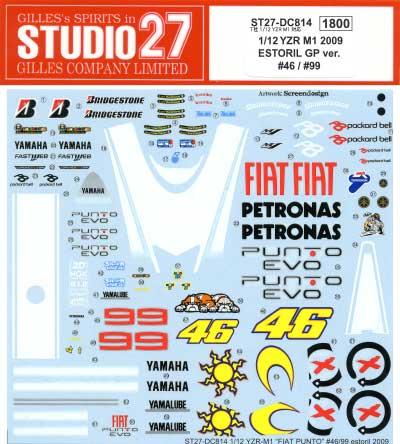 ヤマハ YZR-M1 2009 エストリルGP ver.#46/#99デカール(スタジオ27バイク オリジナルデカールNo.DC814)商品画像