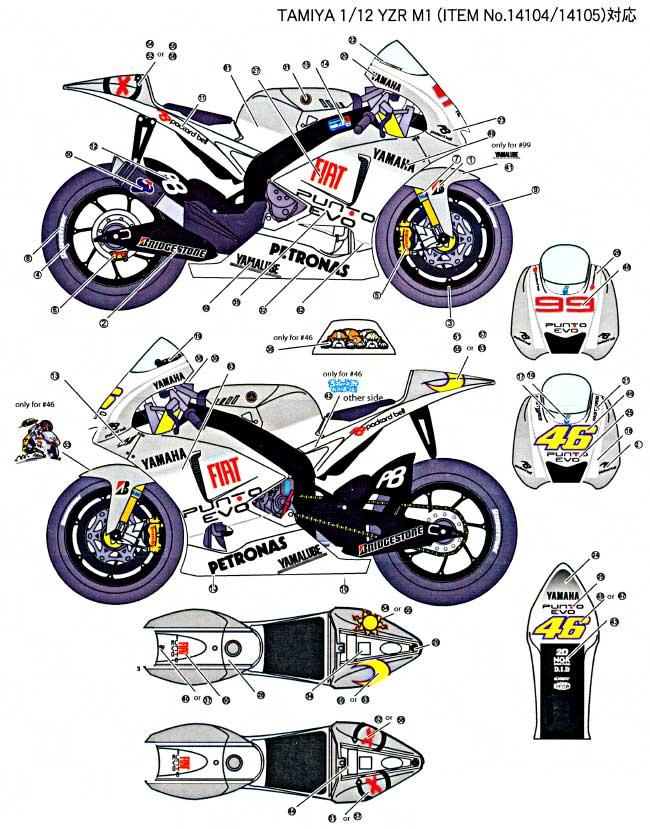 ヤマハ YZR-M1 2009 エストリルGP ver.#46/#99デカール(スタジオ27バイク オリジナルデカールNo.DC814)商品画像_1