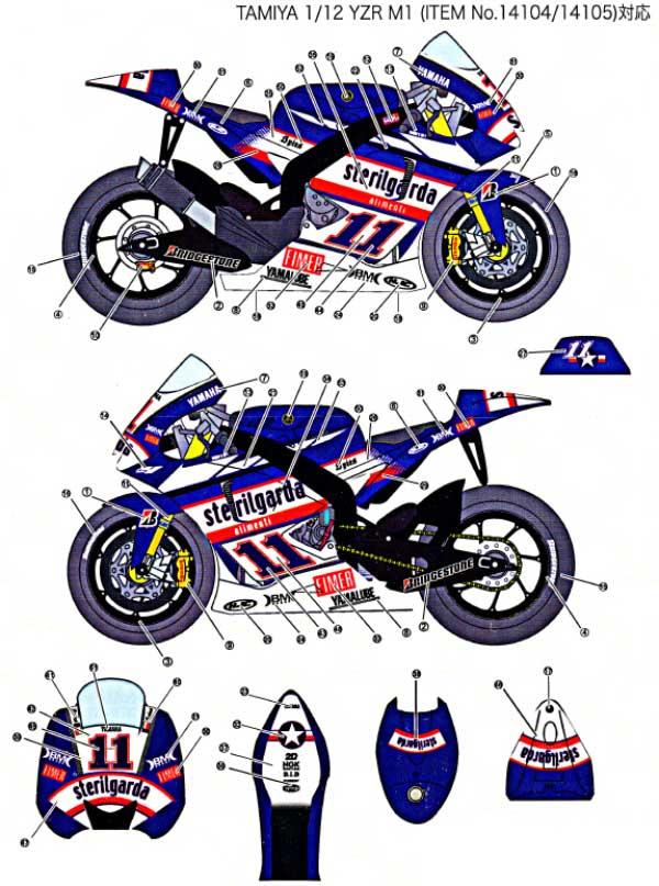 ヤマハ YZR-M1 2009 バレンシアGP ver.#11 Ben Spiesデカール(スタジオ27バイク オリジナルデカールNo.DC815)商品画像_1