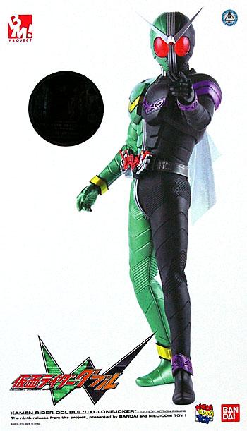 仮面ライダー W サイクロンジョーカーフィギュア(メディコム・トイPROJECT BM!No.032)商品画像