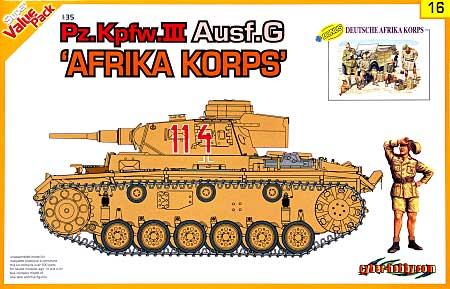 ドイツ軍 3号戦車G型 ドイツアフリカ軍団プラモデル(サイバーホビー1/35 AFVシリーズ (Super Value Pack)No.9116)商品画像