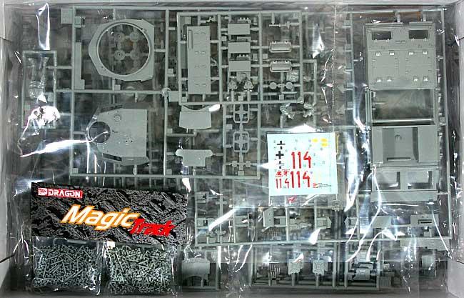 ドイツ軍 3号戦車G型 ドイツアフリカ軍団プラモデル(サイバーホビー1/35 AFVシリーズ (Super Value Pack)No.9116)商品画像_1