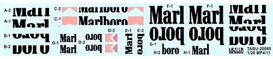 マクラーレン MP4/11B 対応 オプションデカールデカール(タブデザイン1/20 デカールNo.TABU-20060)商品画像