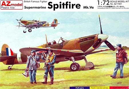 スーパーマリン スピットファイア Mk.5aプラモデル(AZ model1/72 エアクラフト プラモデルNo.7301)商品画像
