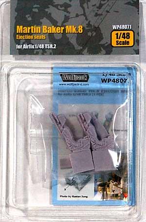 マーチン・ベーカー Mk.8 イジェクションシート (エアフィックス TSR-2 対応)レジン(ウルフパック1/48 レジンアップデート コンバージョンセット (WP)No.48071)商品画像