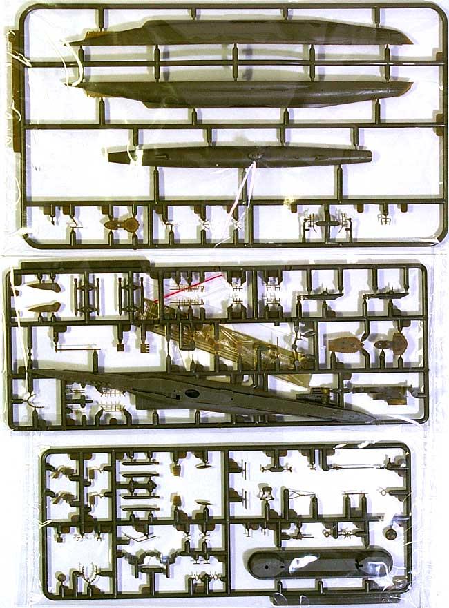 ドイツ海軍 潜水艦 Uボート タイプ 7C/41プラモデル(AFV CLUB1/350 潜水艦No.SE73504)商品画像_1