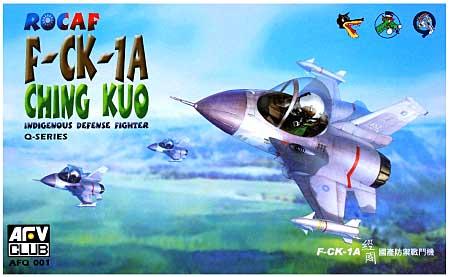 ROCAF ディフォルメ飛行機 F-CK-1A 經國戦闘機プラモデル(AFV CLUBディフォルメ飛行機 QシリーズNo.AFQ001)商品画像