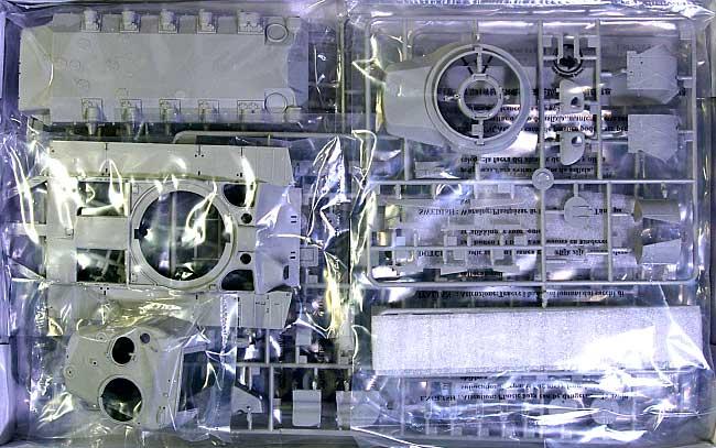 T26E4 パーシング後期型プラモデル(ホビーボス1/35 ファイティングビークル シリーズNo.82428)商品画像_1