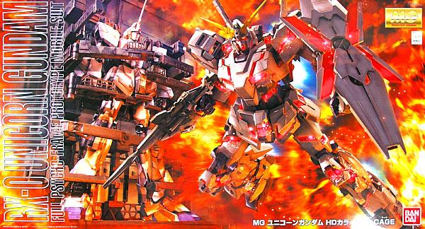 RX-0 ユニコーンガンダム HDカラー + MS CAGEプラモデル(バンダイMG (マスターグレード)No.0162052)商品画像