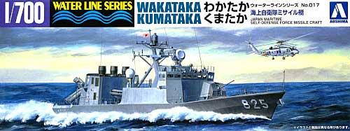 海上自衛隊 ミサイル艇 わかたか くまたかプラモデル(アオシマ1/700 ウォーターラインシリーズNo.017)商品画像