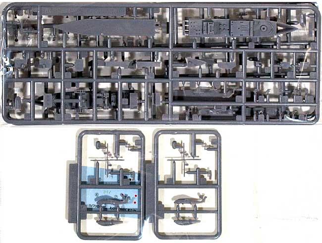 海上自衛隊 ミサイル艇 わかたか くまたかプラモデル(アオシマ1/700 ウォーターラインシリーズNo.017)商品画像_1