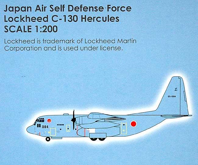 C-130H ハーキュリーズ 航空自衛隊 第1輸送航空隊 第401飛行隊 イラク派遣時 ブルー塗装完成品(ヘルパherpa Wings (ヘルパ ウイングス)No.6399)商品画像_1