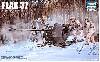 ドイツ軍 Flak 37 3.7cm高射機関砲