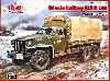ロシア スチュードベイカー US6U4 トラック (幌タイプ + フロントウインチ付)