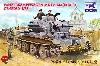 ドイツ A13 巡航戦車 744(E) 鹵獲車両