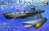 ドイツ海軍 潜水艦 Uボート タイプ 7C/41