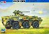 中国陸軍 92式 装輪装甲車