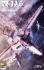VF-1J/A バルキリー バーミリオン小隊
