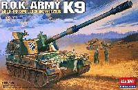 アカデミー1/35 Armors韓国陸軍 K9 155mm 自走榴弾砲