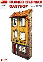 ミニアート1/35 ビルディング&アクセサリー シリーズドイツの廃墟の旅館