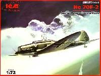 ICM1/72 エアクラフト プラモデルヘンシェル He70F-2 偵察機