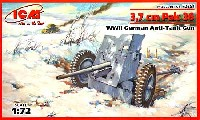 ICM1/72 ミリタリービークルドイツ 3.7cm Pak 36 対戦車砲