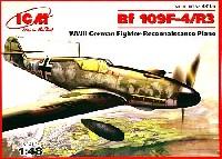 ICM1/48 エアクラフト プラモデルメッサーシュミット Bf109F-4/R3 偵察戦闘機