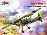 ICM1/48 エアクラフト プラモデルドイツ ヘンシェル Hs 126A-1 近接偵察機