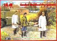 ICM1/35 ミリタリービークル・フィギュアソ連 医療戦闘員 1943-1945