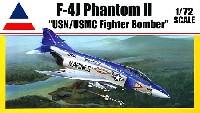 F-4J ファントム 2 米海軍・米海兵隊 戦闘爆撃機