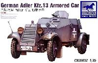 アドラー Kfz.13 4輪装甲車 (MG機銃搭載型)