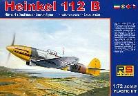 RSモデル1/72 エアクラフト プラモデルハインケル He112B ハンガリー