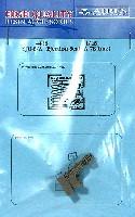 アイリス1/48 航空機アクセサリーSJU-8/A イジェクションシート (A-7E コルセア 2 後期型)