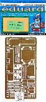 エデュアルド1/35 AFV用 エッチング (36-×・35-×)AAVP-7A1 水陸両用装甲兵員輸送車 内装