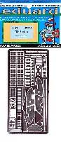 エデュアルド1/48 エアクラフト用 エッチング (48-×)TBM-3 アヴェンジャー用 外装 エッチングパーツ