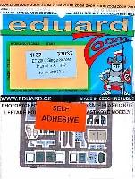 エデュアルド1/32 エアクラフト用 カラーエッチング ズーム (33-×)EF-2000 タイフーン 単座型 計器盤 (接着剤付)