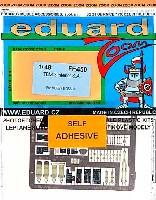 エデュアルド1/48 エアクラフト カラーエッチング ズーム (FE-×)TBM-3 アヴェンジャー用 計器盤・シートベルト エッチングパーツ (接着剤付)