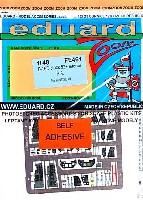 エデュアルド1/48 エアクラフト カラーエッチング ズーム (FE-×)F-16D ファイティングファルコン ブロック52 プラス用 計器盤・シートベルト エッチングパーツ (接着剤付)