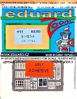 エデュアルド1/72 エアクラフト用 カラーエッチング ズーム (SS-X)UH-1B イロコイス用 計器盤・シートベルト エッチングパーツ (接着剤付)